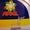 Новинка в Украине. Оригинальный гель для стирки Ariel+Lenor automat 5,65 литра. - Изображение #3, Объявление #1164729