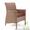 Плетеная мебель из ротанга,  Кресло Капри #1278857