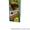 Фільтр-пакет для заварювання чаю XXL #1521642