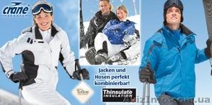 Cток ТСМ Tchibo. Не дорого. 10.5 евро/кг. - Изображение #3, Объявление #801112