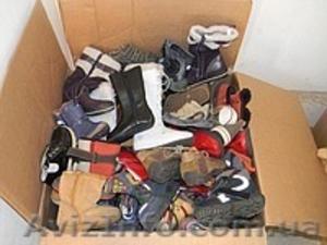 Обувь секонд хенд. 1-ый сорт, экстра, крем, новая. Спорт. Классика. Не дорого. - Изображение #3, Объявление #828171