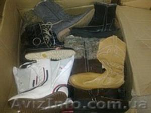 Обувь секонд хенд. 1-ый сорт, экстра, крем, новая. Спорт. Классика. Не дорого. - Изображение #2, Объявление #828171
