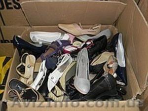Обувь секонд хенд. 1-ый сорт, экстра, крем, новая. Спорт. Классика. Не дорого. - Изображение #5, Объявление #828171