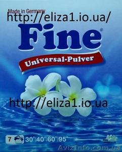 Безфосфатный стиральный порошок «Fine universal» (Германия). Не дорого. - Изображение #1, Объявление #843500