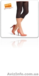 Мужские и женские носки, нижнее бельё, женские колготы Nur Die (Германия) . - Изображение #1, Объявление #964353