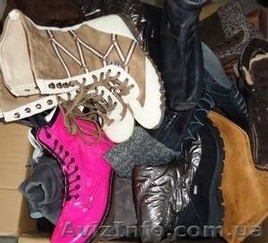 Обувь секонд хенд. Крем сорт. Не дорого. - Изображение #3, Объявление #1039487