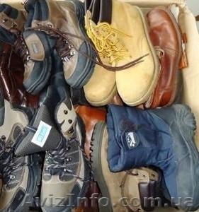 Обувь секонд хенд. Первый и экстра сорт. Не дорого. - Изображение #3, Объявление #1039502