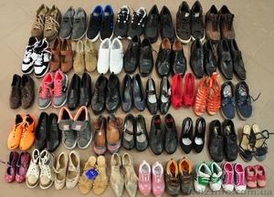 Обувь мужская, женская, детская лето микс, на вес по 14 евро/кг. Крем+сток.  - Изображение #2, Объявление #1063766