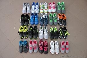 Оригинальные кроссовки Nike Air Mаx. - Изображение #1, Объявление #1095737