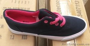 Новая качественная обувь из Европы по 85 грн/пара. От 1-го ящика (от 12 пар) .  - Изображение #5, Объявление #1116220