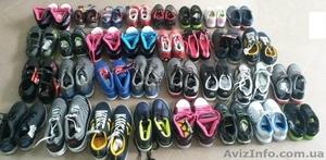 Новая спортивная обувь мужская/женская/детская. Лето. По 15 евро/кг. - Изображение #3, Объявление #1116209