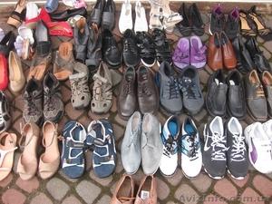 Евромикс обувь сток весна-лето. Из Германии. 14 евро/кг. - Изображение #1, Объявление #1465003
