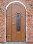 Двери входные металлические - Изображение #8, Объявление #168274