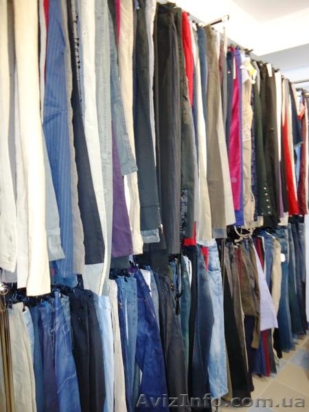Одежда Сток Купить