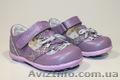 Туфли фиолетовые с серебром
