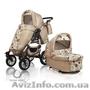 Производство детских колясок Транс бэби.