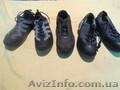 Рабочая обувь на ВЕС. Б. У. Крем сорт. Микс 35 кг. Цена 8 евро/кг.