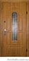двери входные,бронированные - Изображение #4, Объявление #873751