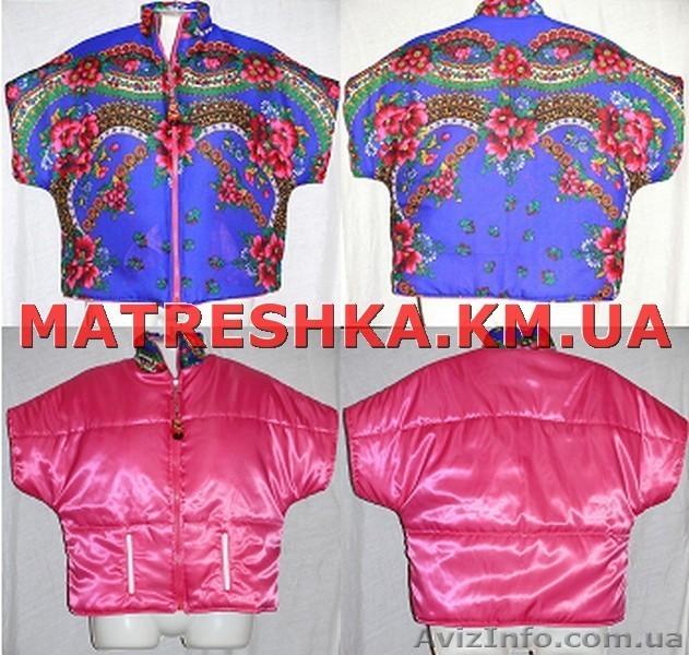 джинсовая куртка 2012 интернет магазин