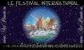 Фестиваль в Париже и Каннах для детей и молодёжи
