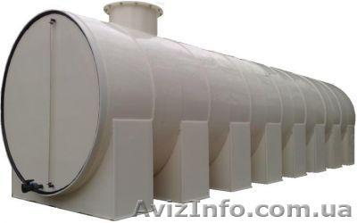 Резервуар для КАС, под воду и химию Хмельницкий, Объявление #1034503