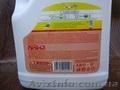 Оригинальный и качественный гель для стирки ARIEL, 4.9 литра. Не дорого. - Изображение #2, Объявление #1149011