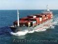 Морские контейнерные перевозки услуги таможенного брокера