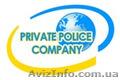 Услуги частных детективов