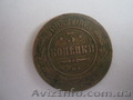 монета 1903 года медная