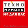 Технониколь Хмельницкий, Н