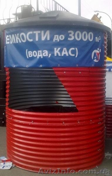 Сборные емкости для воды  до 3000 м3, Объявление #1405522