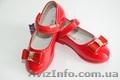 Детская обувь по низким ценам