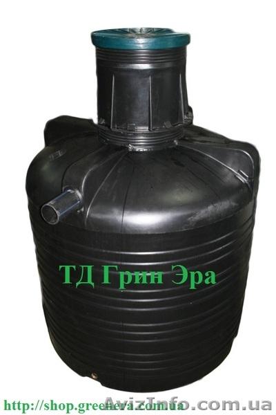 Выгребная яма пластиковая 3000 и 5000 литров, Объявление #1468568