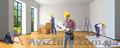 Оздоблювальні роботи в помешканнях