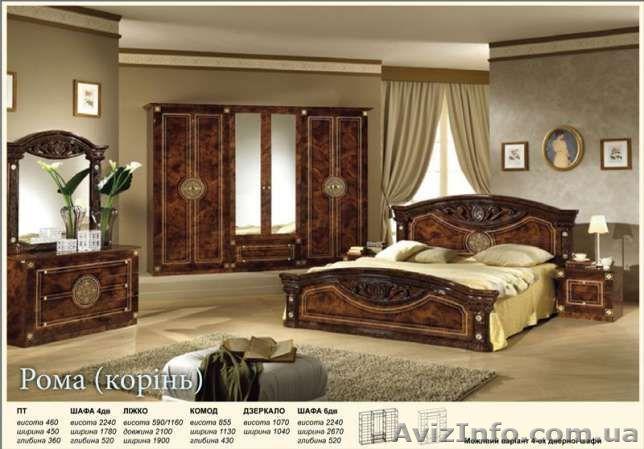 Спальня Рома (корень) и (клен)очень красивая! Доставка по Украине, Объявление #1518068