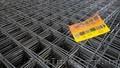 Армопояс для заливки бетона,  кладочная сетка