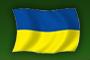 Украина Подать бесплатное объявление в {location2}